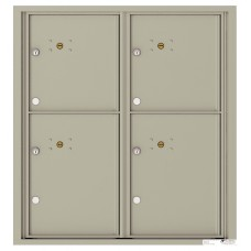 """Mail Box Front Loading Commercial or Residential, 4C Mailbox w/4 parcel lockers, 33-3/4"""""""