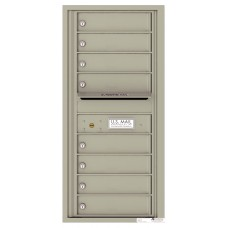 """Mail Box Front Loading Commercial or Residential, 4C Mailbox w/8 tenant compartments, 37-1/4"""""""