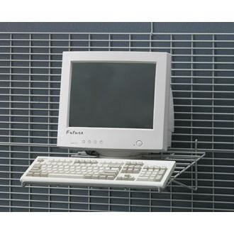 "Special $9.29 25-1/2""W Monitor Keyboard Shelf"