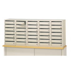Office Security Mail Station, 35 Doors with 2 Different Lock Styles to Choose.