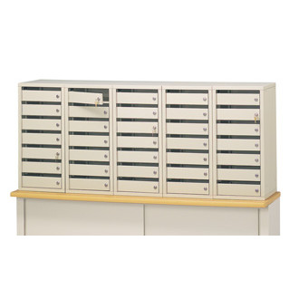 Office Security Mail Station, 35 Doors with 3 Different Lock Styles to Choose.